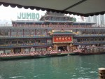 Jumbo Kingdom - Restaurant sau destinatie