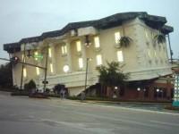 Casa cu susu in jos, Florida, SUA